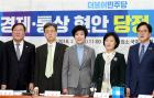 """당정, 미 통상압력 대책회의…""""WTO 제소 등으로 대응"""""""