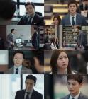 TV게이션 '슈츠', 장동건-박형식 두 남자의 차이는 바로 '감정'