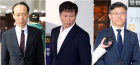 검찰, '특활비 수수' 문고리 3인방 징역 45년 구형
