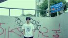 (권익도의 밴드유랑)'김페리'가 그린 '도시 청춘'의 좌절과 희망