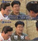 """'알쓸신잡' 정재승, """"'호기심천국' 방귀박사 출연할 뻔.."""" 들여다보니?"""