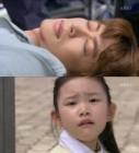 '무궁화 꽃이 피었습니다' 이창욱, 김단우 구하고 교통사고