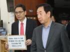 한국당, 국정원·검찰 특활비 국정조사 요구서 제출