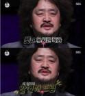 SBS'김어준의 블랙하우스' 첫 방송 시청률 4% 기록… 동시간대 1위는 썰전