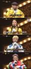 '복면가왕' 레드마우스 4연승 성공… '꿈의 5연승' 역대 가왕 3위 오를까
