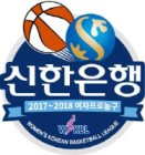 '김단비 23점 폭발' 신한銀 6연승 질주