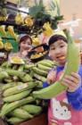 [포토]굽고 튀기고 '바나나의 맛있는 두얼굴'