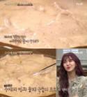'수요미식회' 레드벨벳도 놀란 맛, 얼큰 해물 버섯 칼국수vs들깨수제비