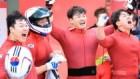 한국, 폐막일 여자 컬링·봅슬레이 값진 은메달… 역대 최다 메달 17개 '화려한 마침표'