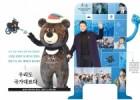 올림픽 개최지에서 즐기는 '3월의 스노 페스티벌'