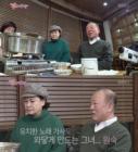 '같이 삽시다' 임현식, 박원숙 향한 속마음에 '날이 갈수록 사랑스럽다' 불러 '눈길'
