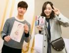 '서른이지만 열일곱' 양세종X신혜선, SBS 드라마 출연 긍정 검토… 확정되면, 7월 방송