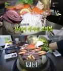 '2TV 생생정보' 산더미 가마솥 조개찜, '문어꽃게낙지전복' 푸짐한 해물과 시원한 육수의 조화… 시흥 '조개 브라더스'