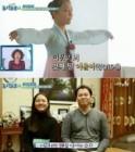 '둥지탈출3' 이운재 딸 이윤아, 한국무용 푹 빠진 '흥' 부자 모습에 '시선 강탈'