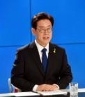 더불어민주당 경기도지사 후보에 이재명… 59.96 득표1보