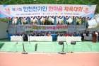 8개 기관·단체 1천여명 '인천전기인' 체육대회