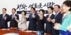 """민주당 """"의혹 부풀리는 정치공세… 특검도입 '불가'"""""""