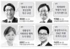 접경지 특성 보수텃밭 '퇴색'… '이인재의 부인' 출마 변수로