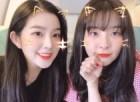 '비밀언니' 슬기, 레드벨벳 아이린과 역대급 투샷… '심장저격'