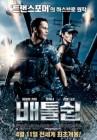 채널CGV, 영화 '배틀쉽' 방영… 군함VS외계존재 리암니슨 SF액션 '관객수는?'