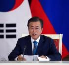 """한러 공동성명…""""한반도·동북아 항구적 평화 노력"""""""