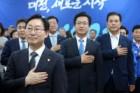 """민주당 """"김종필, 한국 현대사 그 자체… 국민과 함께 애도하겠다"""""""