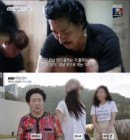 """'사람이 좋다' 배우 신성우, 아내 모자이크 이유 """"스토커 있다"""" 충격"""