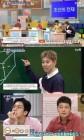 '문제적 남자' 박경, '역시 뇌섹남' 첫 3승 주인공 선정…'수학적 추론' 빛났다