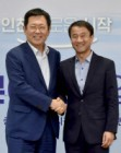 박남춘 인천시장, 서해평화협력청 설치 등 정부 지원 요청