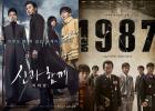 영화 '신과 함께' · '1987' 한글자막 화면해설영화 상영