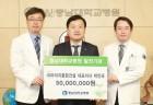 박인국 대표, 충남대병원에 5천만원 기부