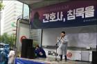 """비 오는 광화문에 모인 간호사들 """"처우 개선하라"""""""