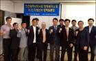 인천시약, 6.13 지방선거 대비 정책세미나 개최