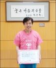 서울성모병원, 소외계층 개안 수술 지원 캠페인 동참