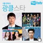 박유천 성추문·김민수 욕설논란, 이번주 연예계 왜 이러나