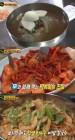 [TV온에어] '생활의 달인', 부산 냉면·떡볶이에 대전 비빔칼국수까지