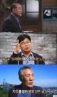 문정인·정재승·폴김·황석영, '차이나는 클라스' 선생님 출연 확정
