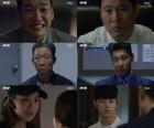 [TV온에어] '파수꾼' 정체 밝힌 김영광, 최무성과 팽팽 기싸움