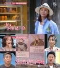 '싱글 와이프' 시청률 소폭 하락…'라디오스타' 결방 효과 미미