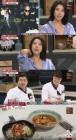 "[TV온에어] '냉장고를 부탁해' 김완선 ""이상형 이민호, 열애 수지 부러워"""