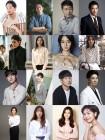 '제1회 더 서울어워즈'. 영화·TV부문 남여조연상 후보 공개 [공식입장]