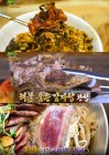 '2TV 생생정보' 파김치장어전골vs해물품은 감자탕vs스테이크덮밥vs닭한마리 맛집