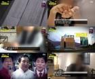 [TV온에어] '스포트라이트' 강원랜드 부정청탁, 그 중심 선 국회의원