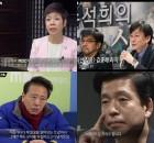 """[시선강탈] 'PD수첩' 손정은 아나운서 """"MBC는 청와대 방송"""", 최일구 """"비참했다"""""""