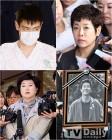 [TD포토+연말결산] '마약스캔들'부터 '교통사고 사망'까지, 2017년 연예계 사건·사고