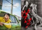 2017 한국영화 키워드, 광주 기억한 '택시운전사'와 이례적 흥행 '범죄도시' [연말결산]
