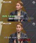 """[TV온에어] '황금나침반' 요식업계 강자 김상혁 """"백종원처럼 되는 게 꿈"""""""