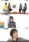 """'주간아이돌' 더블V 김숙 """"송은이 랩 실력, 빈지노도 기립 박수쳤다"""""""