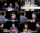 """[TV온에어] '썰전' 유시민 """"가상화폐는 도박‥블록체인 빙자해 현혹"""""""
