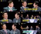 """[시선강탈] '썰전' 김경진, 하태경 구애 단칼 거절 """"안철수 데려가"""""""